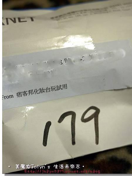P1170382