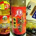 2012-08-16-蚵仔煎YO(001)