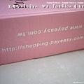 2012-08-22-PinkBox八月 (14)