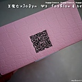2012-08-22-PinkBox八月 (13)