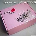 2012-08-22-PinkBox八月 (11)