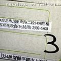 P1230214(001)