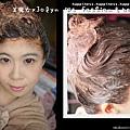 2012-10-10-莉婕泡泡染-寶石粉紅色 (21)