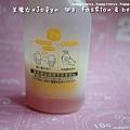 2012-10-10-莉婕泡泡染-寶石粉紅色 (13)