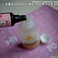 2012-10-10-莉婕泡泡染-寶石粉紅色 (12)