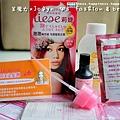 2012-10-10-莉婕泡泡染-寶石粉紅色 (11)