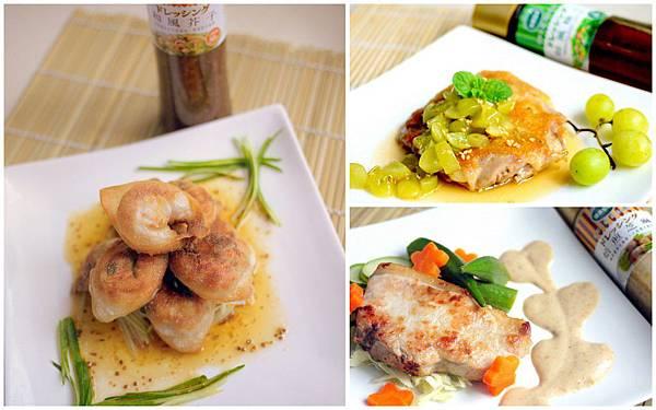 2013-07-16-健康廚房-焙煎芝麻-芝香田園豬排