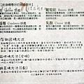 2013-07-28-Pa-n (13).jpg