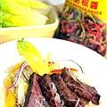 2013-09-01-beef (135).jpg