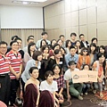 2013-09-28 (140).JPG