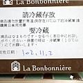2013-11-02- (159).jpg