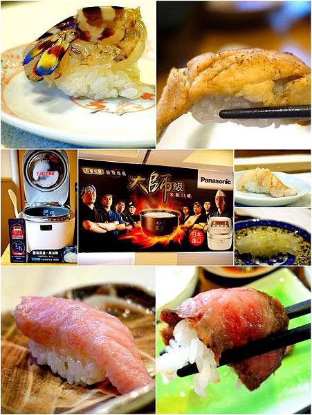 2013-11-30-panasonic究極米飯.JPG