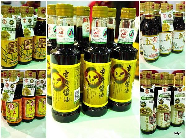 1-2015-06-25-金蘭醬油發表會-001