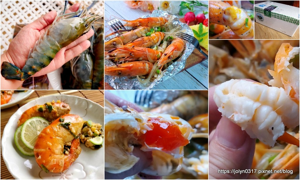 8-0427無毒農泰國蝦.jpg
