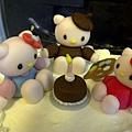Michael's Birthday Cake (close up)