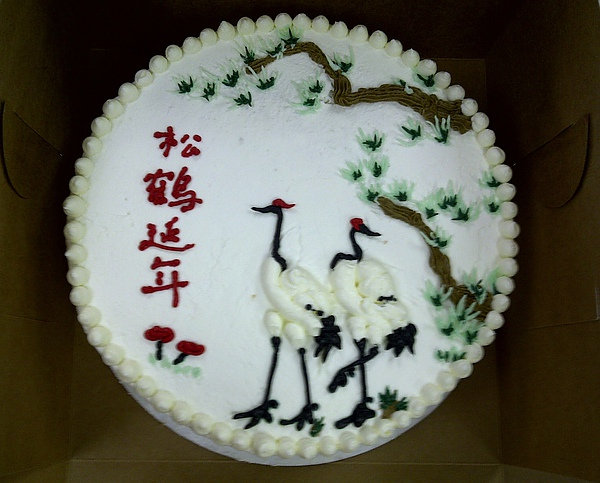 pinr and crane cake.jpg