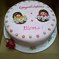 Baby Shower Cake - Original Plain Background