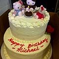 Michael's Birthday Cake 1