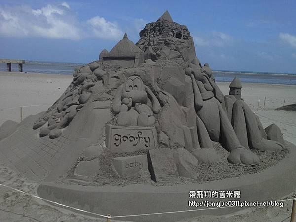2014台中藍帶海洋觀光音樂季─特色沙雕創作展