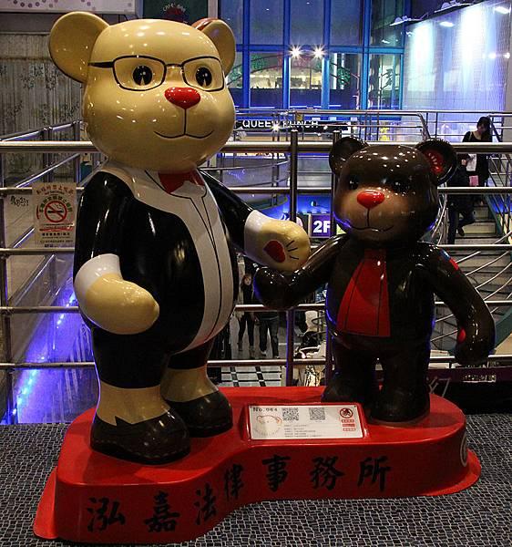 2015遊台中逛逢甲熊愛碧根~泰迪熊與您在相聚