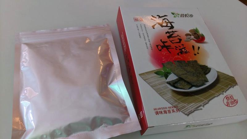 維盛發台式海苔脆片─健康少負擔的零嘴,嘴饞時的最愛