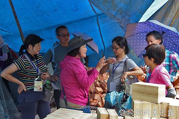 農再中部農村亮點社區-9/25南投中寮永福社區探索體驗營
