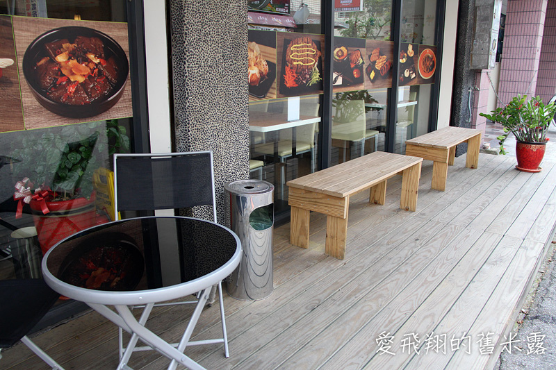 【台中平價美食】綠水複合式餐飲店,芙蓉豆腐與海鮮義大利麵好吃喔~