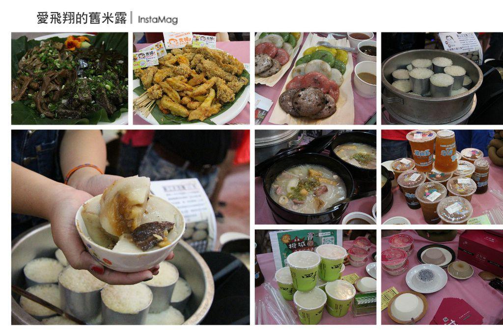 嘉義一日遊~參訪桃城歷史公園、天后宮與文創聚落檜意生活村,手作體驗香包與碗粿