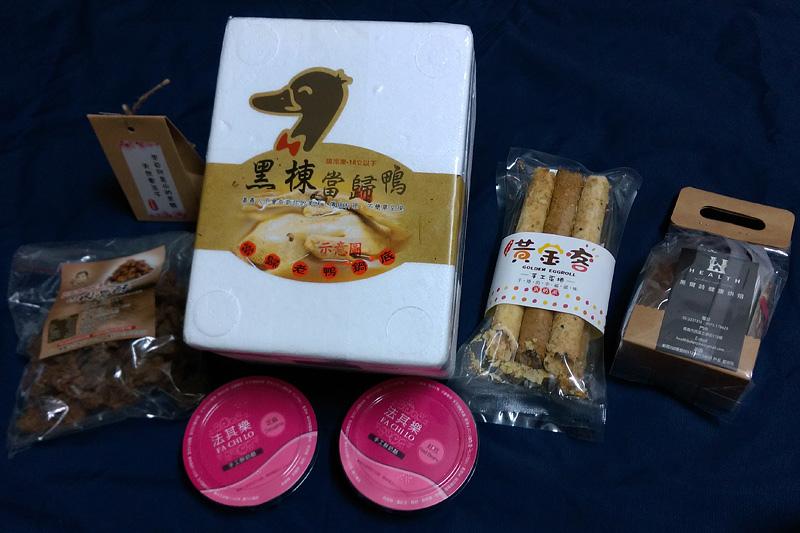 嘉義一日遊~參訪桃城歷史的嘉義公園、天后宮與文創聚落檜意生活村,手作體驗香包與碗粿,吃在地美食~幸福ㄋㄟ!