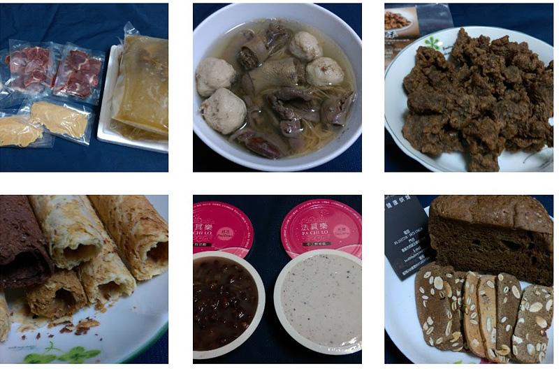 嘉義一日遊~參訪桃城歷史的嘉義公園、天后宮與文創聚落檜意生活村,手作體驗香包與碗粿,吃在地美食