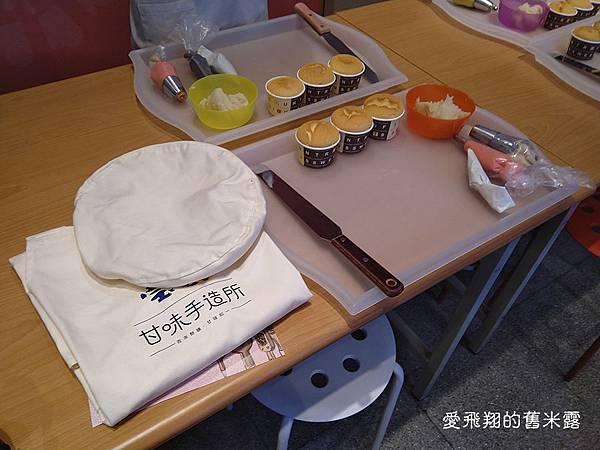 宝泉週年新品品嚐暨花博DIY體驗