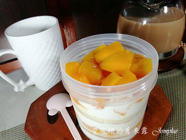 【台中宅配美食】沉浸在芒果涼爽氣息的夏日甜點~威利與查理手作烘焙坊_20200403_164556