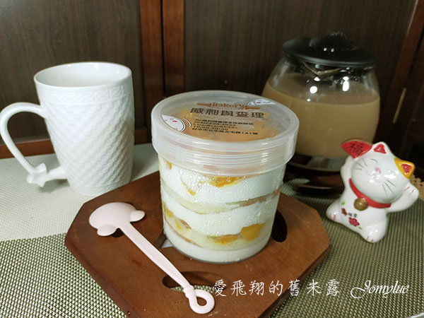 【台中宅配美食】沉浸在芒果涼爽氣息的夏日甜點~威利與查理手作烘焙坊