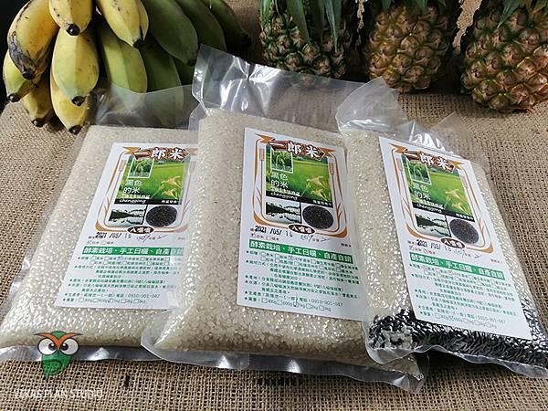 酵素農法種水稻,自然友善耕作的一郎米_20210712_161545