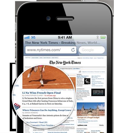 iPhone 5 螢幕將變大