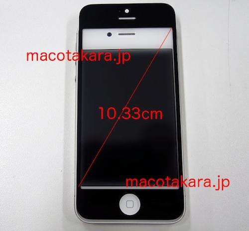 下一代 iPhone 4吋 前面板