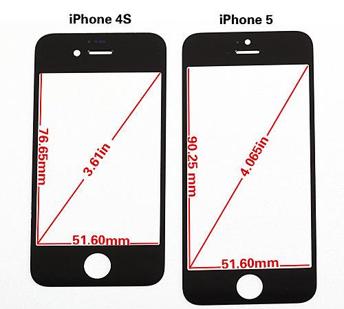 iPhone 5 前面板流出