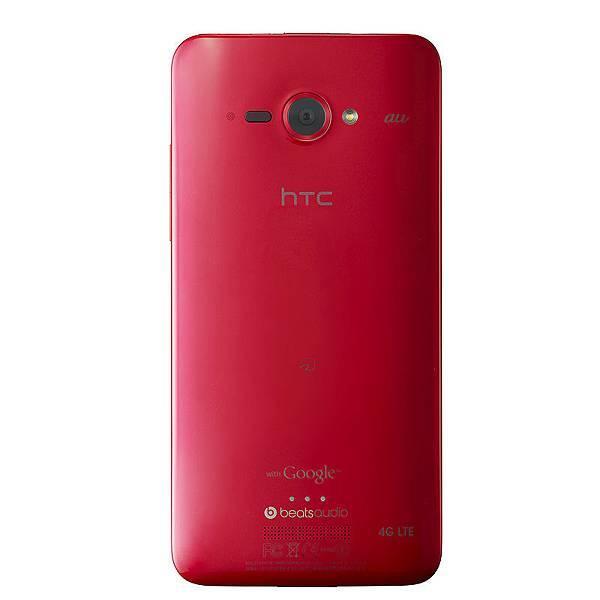 HTC J Butterfly htl21_rd03
