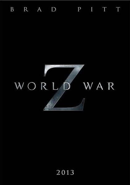 末日之戰 World War