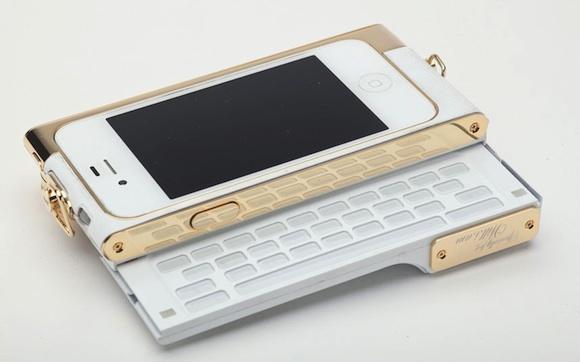 i.am+ iPhone 相機配件