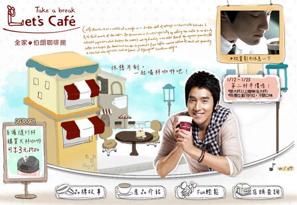 lets_cafe.jpg