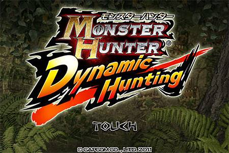 Monster Hunter 魔物獵人 iPhone app 6月推出