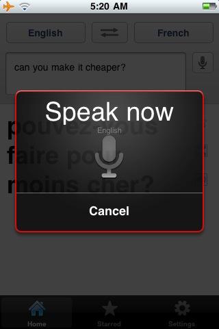 Google Translate 翻譯 iOS App