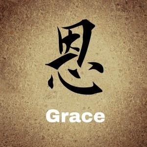 chinese-grace_640-300x300.jpg