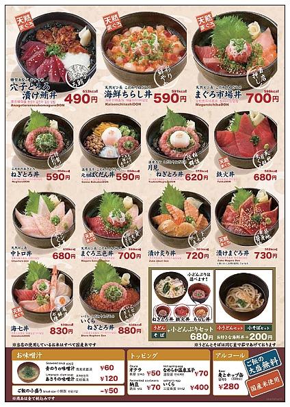 海鮮飯.jpg