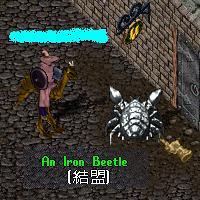 鐵甲蟲-銀行門口1