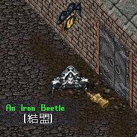 鐵甲蟲-銀行門口2