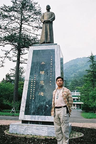 永懷恩德~蔣公銅像