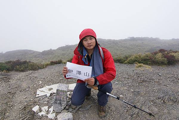 回九九山莊的途中登頂伊澤山