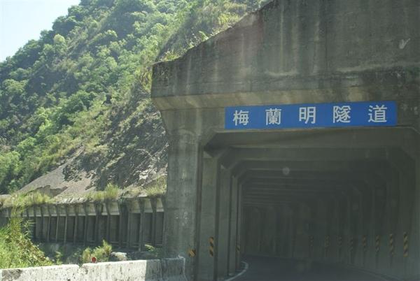 南橫路上的明隧道~就是可以看得到外面的~若遇坍方~搶救也較為方便